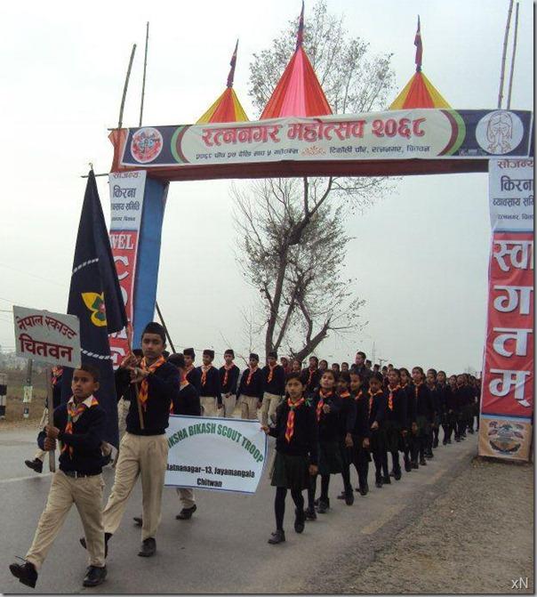 Chitwan_mahotsav_ratna_nagar (19)