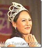 Miss_Tamang_2006