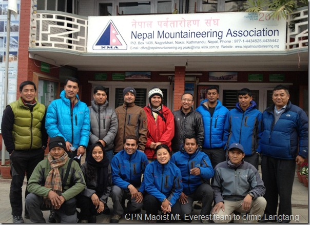 Mountain_team_Langtang