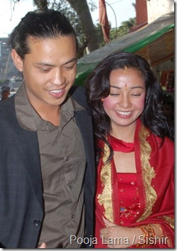 Pooja_Lama_marriage