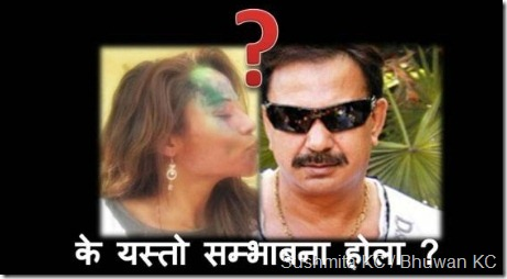 Suleman shankar wife sexual dysfunction