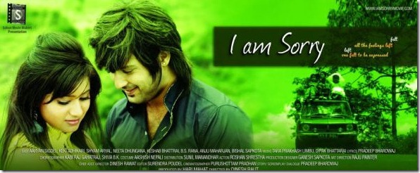 i_am_sorry_poster_4
