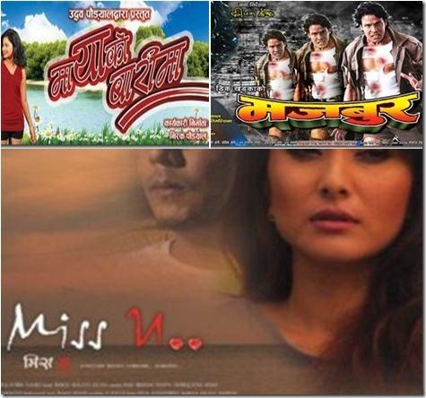 three_clash_movies_miss_u_majboor_mayako_barima
