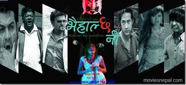 bhai_halcha_ni_poster