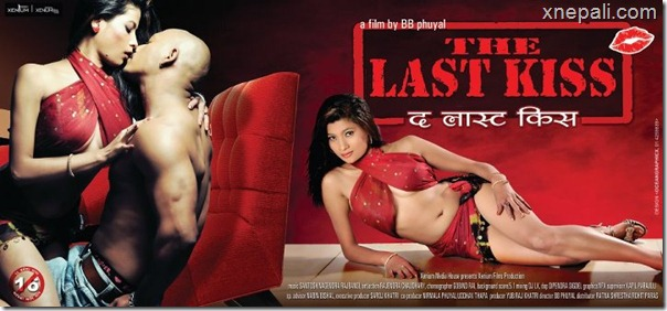 the_last_kiss_poster
