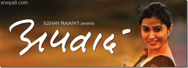 apabad_nisha_adhikari