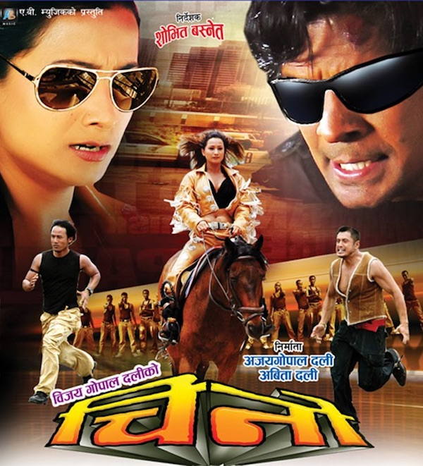 Latest Nepali Song Download On 320kbs: Nepali Film Old Chino Watch Online Full Movie 720p Quality