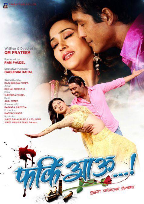 farki aau - poster 1