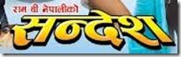 sandesh Nepali movie