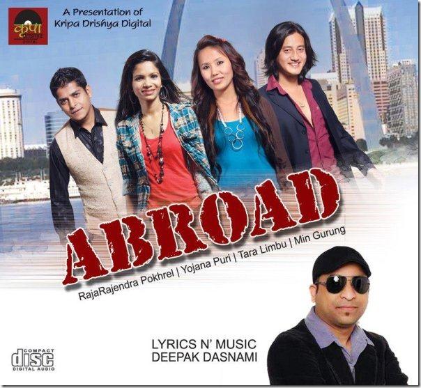 deepak_dasnami_abroad_musical_album