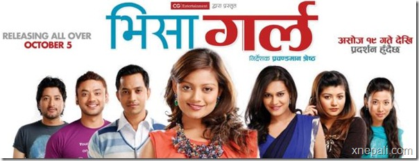 visa_girl_poster_3