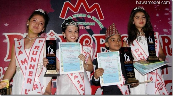 winners_junior-prince-and-princess-beauty-pageant1