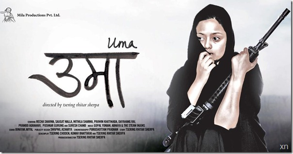 uma_movie-poster