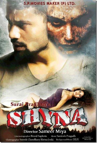 shyana_poster