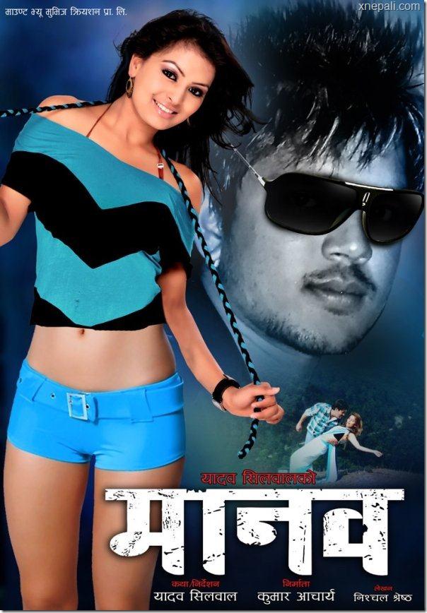 manav_poster 01