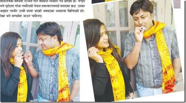 samacharpatra article