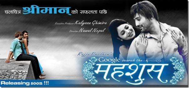 mahasush poster1
