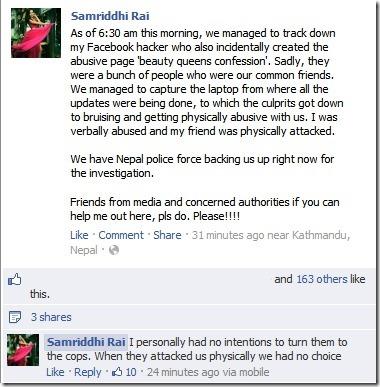 samriddhi fb hacked