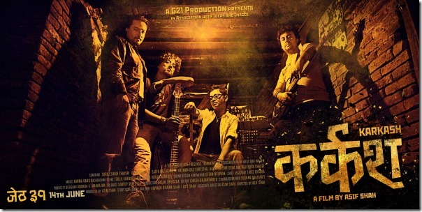 karkash poster1
