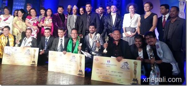nfdc national film award 2069 photo