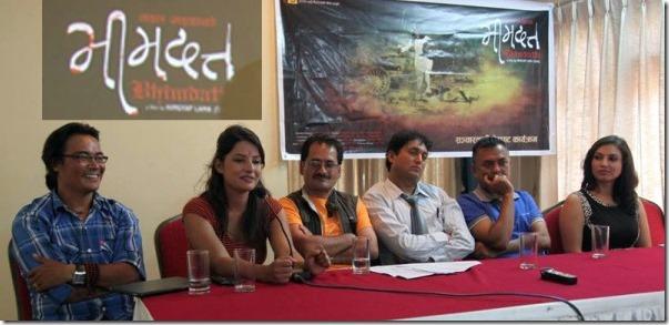 bhimdutta press meet