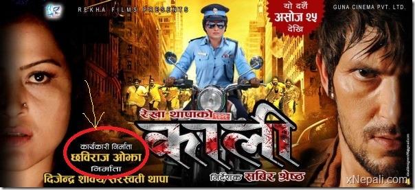 kali poster and chhabi