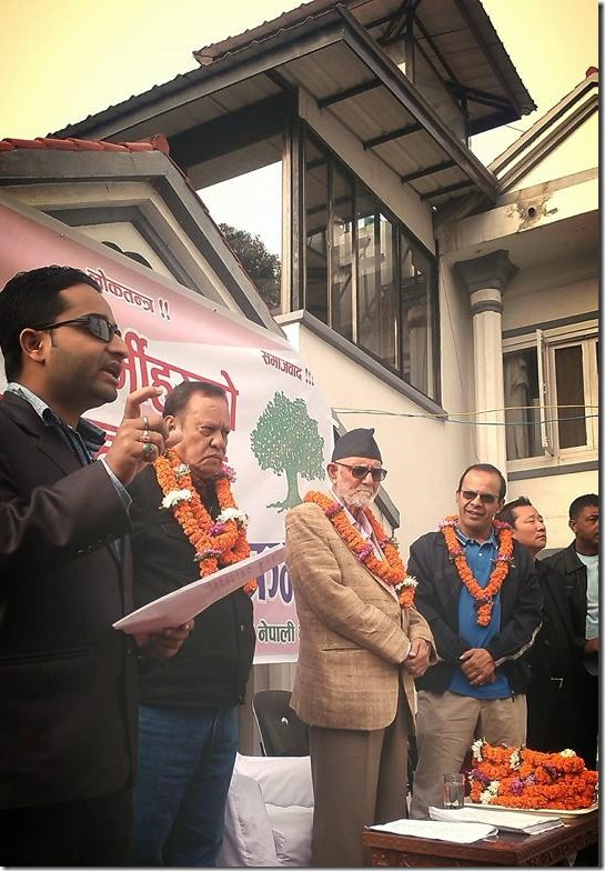 nepali congress party entry (3)