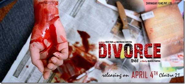 divorce poster 1