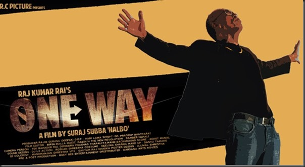 one way poster 1