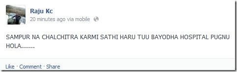 raju kc -- fb message