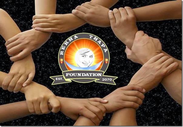 rekh thapa foundation logo