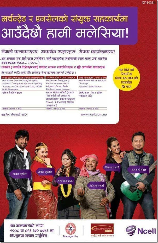 ncell cultural program in Malaysia