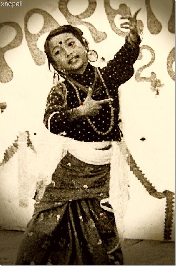 kala subba dancing in her childhood