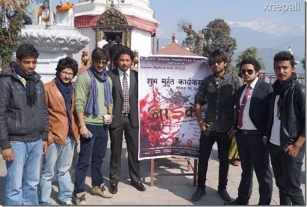 naaike start shooting pokhara