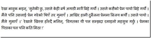 rekha love affair