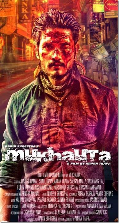 mukhauta poster  (2)