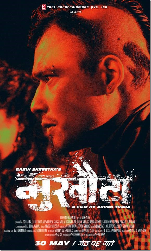 mukhauta poster  (4)