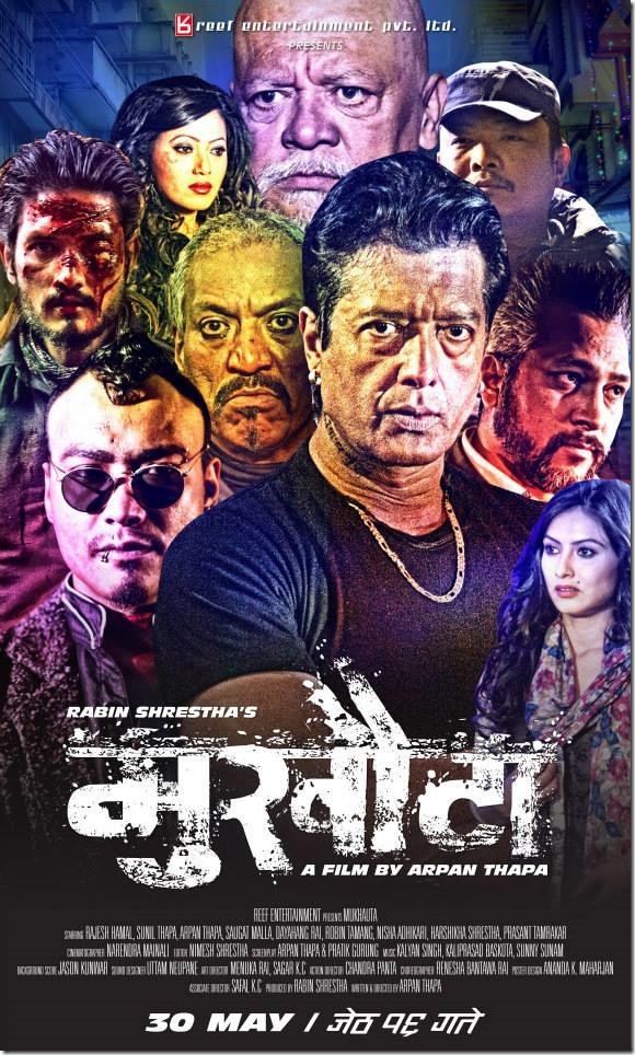 mukhauta poster  (5)