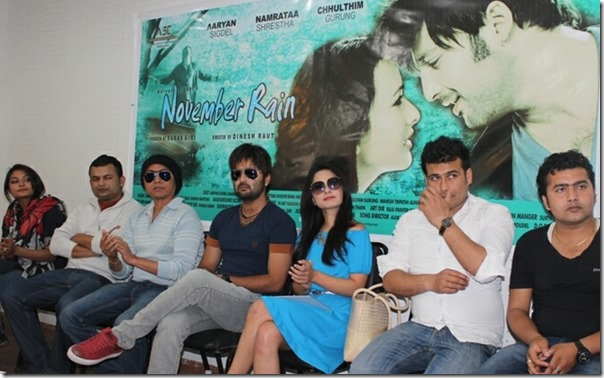 november rain music launch ceremony