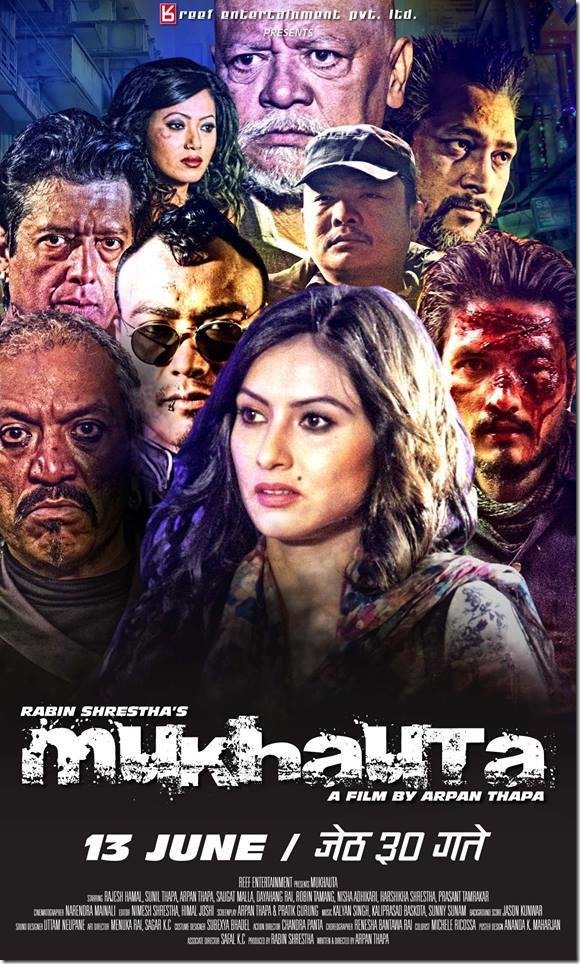 mukhauta poster