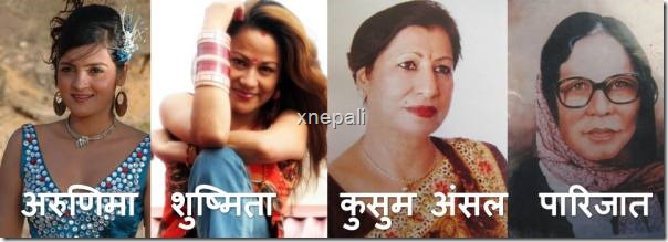 AUTHORS- nepali film industry