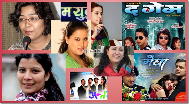 female directors in nepali film industry