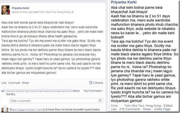 priyanka-karki facebook status