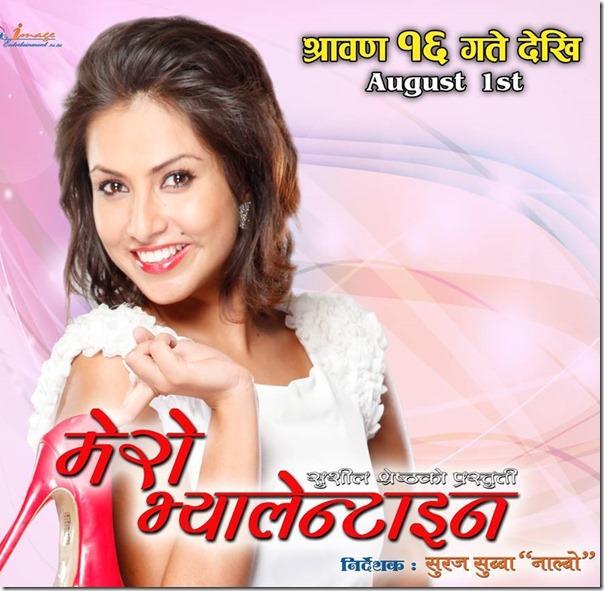 mero valentine - nisha adhikari