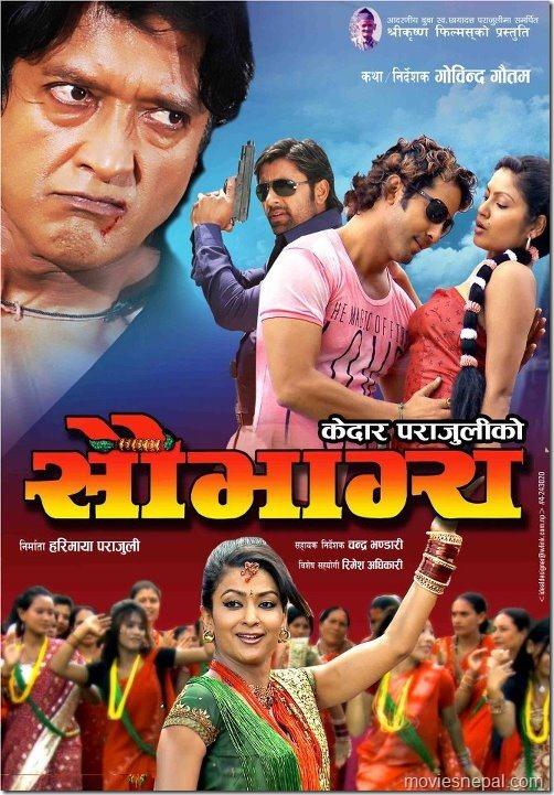 saubhagya_poster