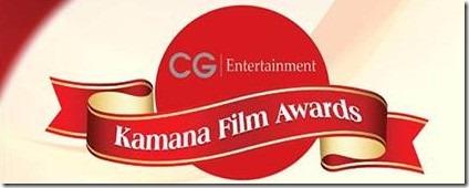 kamana film award