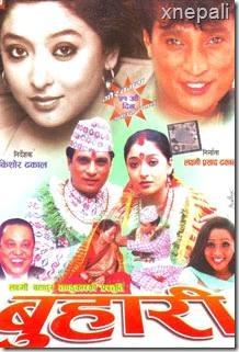 buhari poster