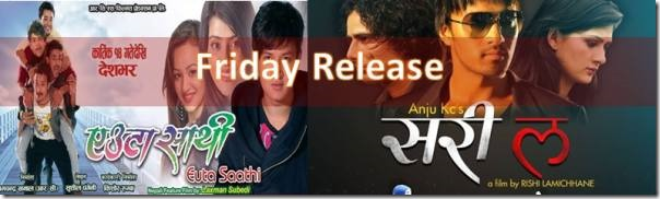 friday release sorry la and euta sathi