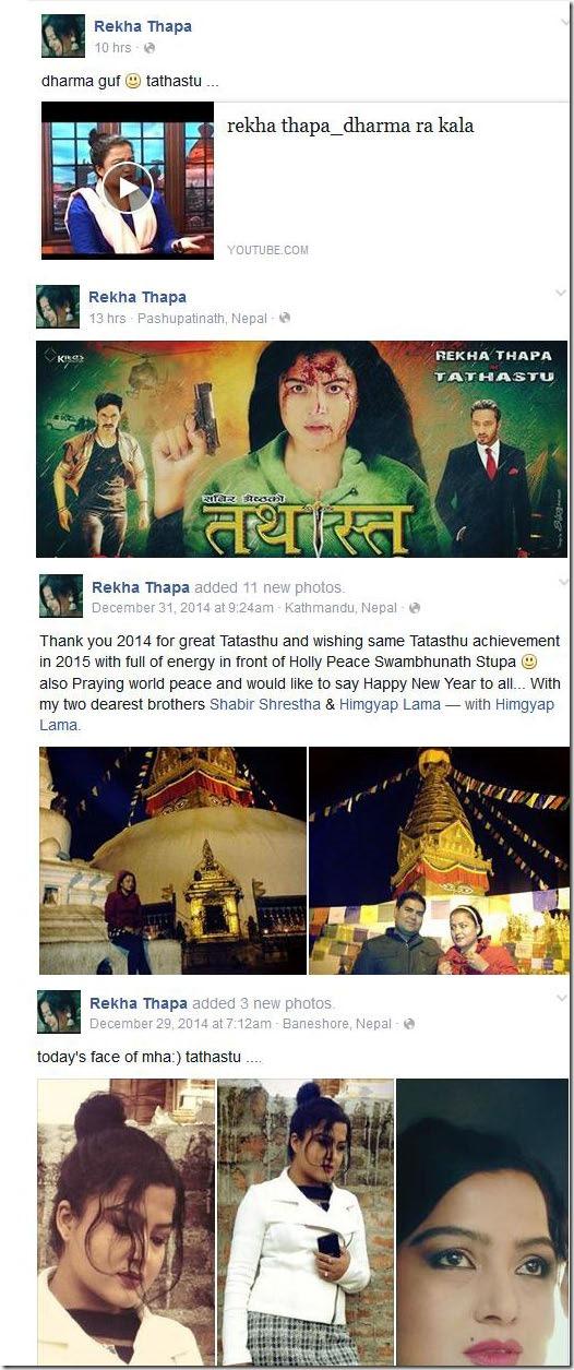 rekha thapa tathastu promotion in facebook
