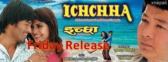 ichchha